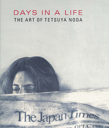 Days in a Life: The Art of Tetsuya Noda