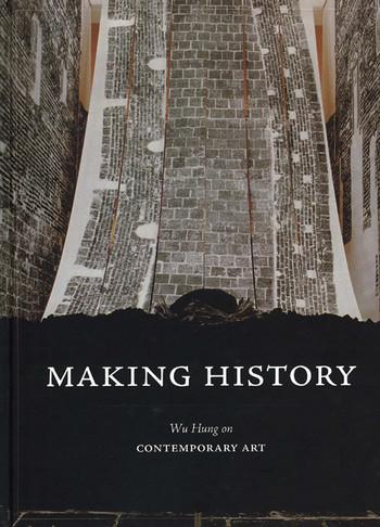 Making History: Wu Hung on Contemporary Art