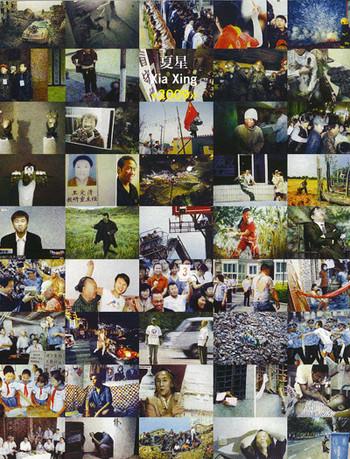 Xia Xing 2009