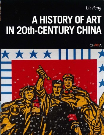 A History of Art in 20th-Century China