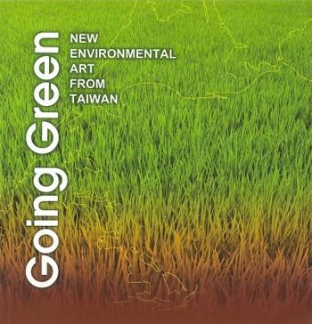 Going Green: New Environmental Art from Taiwan