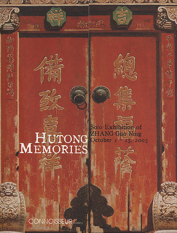 Hutong Memories: Solo Exhibition of Zhang Guo Ning