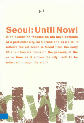 Seoul: Until Now! City and Scene