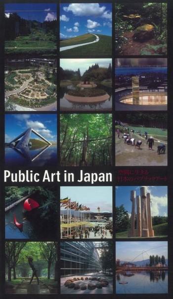 Public Art in Japan