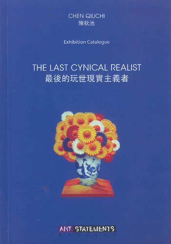 Chen Qiuchi: The last cynical realist