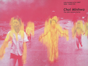 Arko Invited Artist 2007 - Choi Minhwa: The 20th Century Series
