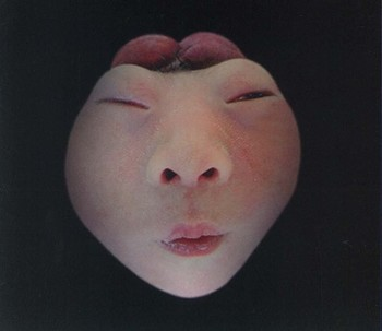 Liu Shih-Fen: Gift