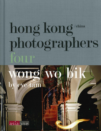 Hong Kong/China Photographers Four: Wong Wo Bik by Eve Tam