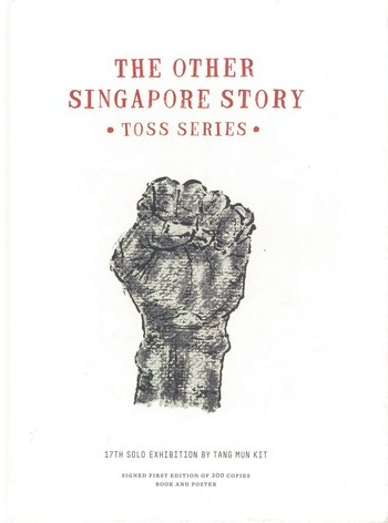 Toss Series: The Other Singapore Story