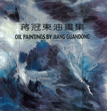 Oil Paintings by Jiang Guandong