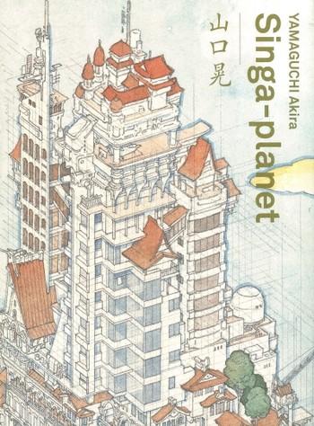 YAMAGUCHI Akira: Singa-planet