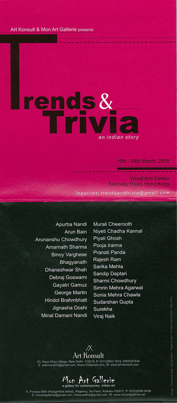 Trends & Trivia: An Indian Story