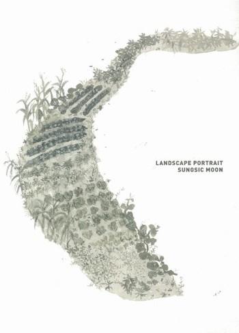 Landscape Portrait: Sungsic Moon