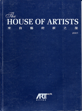 The House of Artists 2001