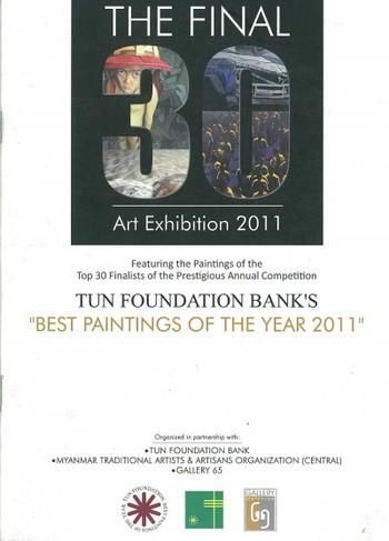 The Final 30 Art Exhibition 2011
