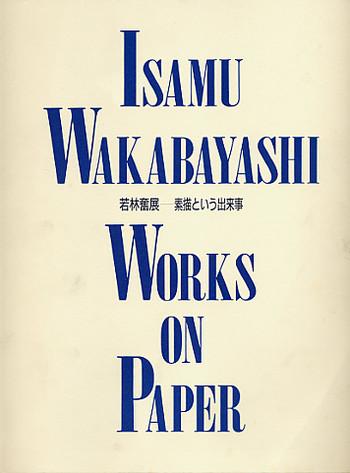 Isammu Wakabayashi - Works on Paper