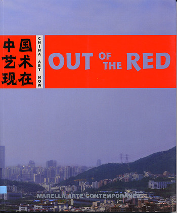 China Art Now: Out of the Red
