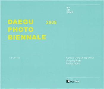 Daegu Photo Biennale 2008:  Korean-Chinese-Japanese Contemporary Photographs