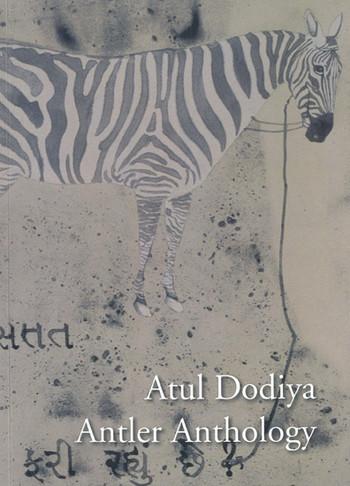 Atul Dodiya: Antler Anthology