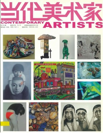Contemporary Artists (All holdings in AAA)