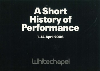 A Short History of Performance - Part I