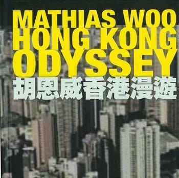 Mathias Woo: Hong Kong Odyssey