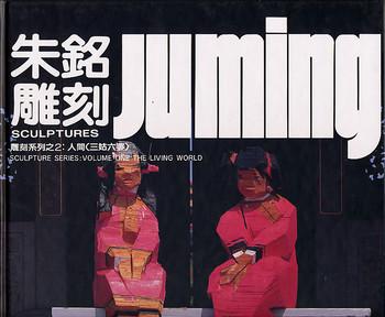 Ju Ming Sculptures - Sculpture series: Volume Two - The Living World
