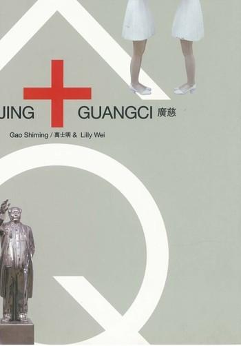 Xiang Jing + Guangci