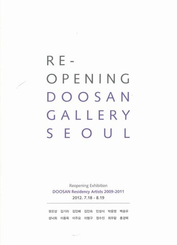 Re-Opening DOOSAN Gallery Seoul: Doosan Residency Artists 2009-2011
