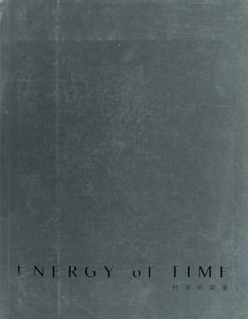Energy of Time