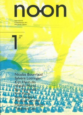 noon: An Annual Journal of Visual Culture and Contemporary Art (All holdings in AAA)