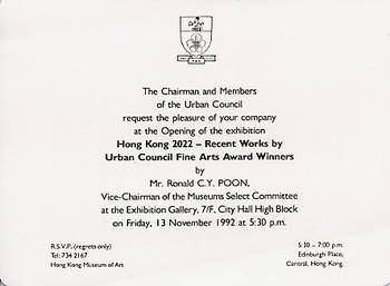 Hong Kong 2022: Recent Works by Urban Council Fine Arts Award Winners