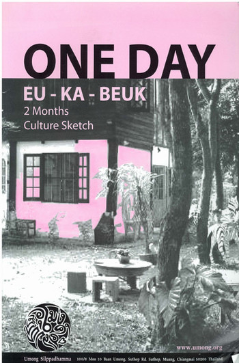 One day eu-ka-beuk: 2 months cultural sketch