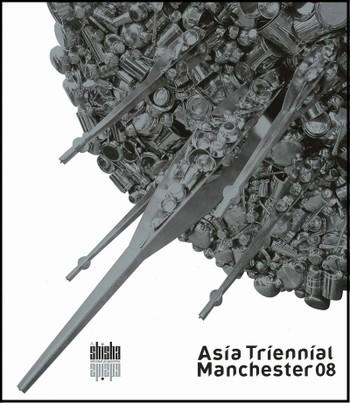 Asia Triennial Manchester 08