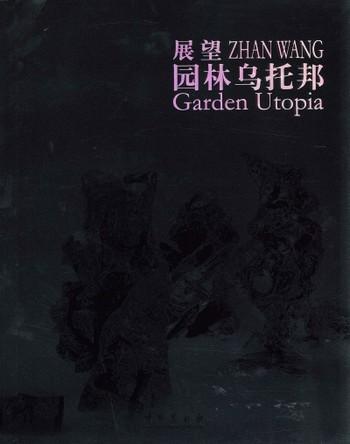 Zhan Wang: Garden Utopia