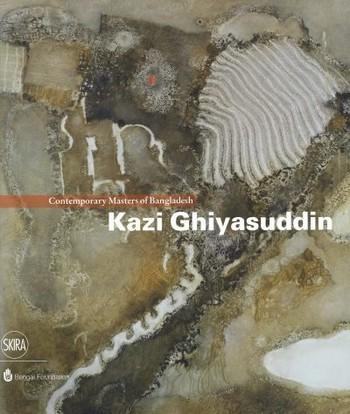 Kazi Ghiyasuddin