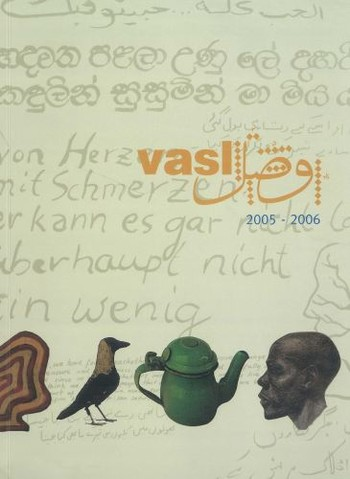 Vasl 2005-2006