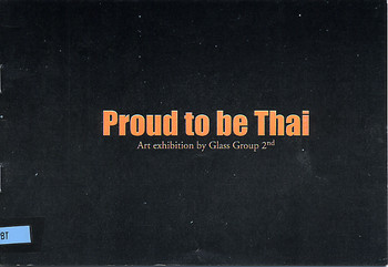 Proud to be Thai