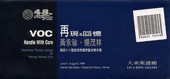 VOC  - Handle with Care: Huang Yong-ping & Yang Mao-lin
