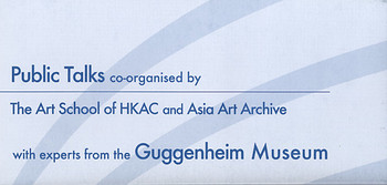 Public Talks with Experts from the Guggenheim