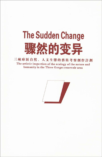 The Sudden Change: The Artistic Inspection of the Ecology of the Nature and Humanity in the Three Go