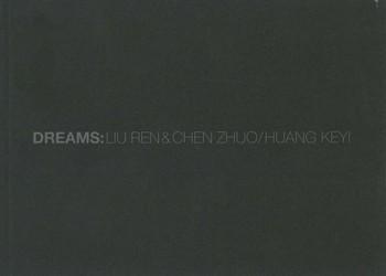 Dreams: Liu Ren & Chen Zhuo/Huang Keyi