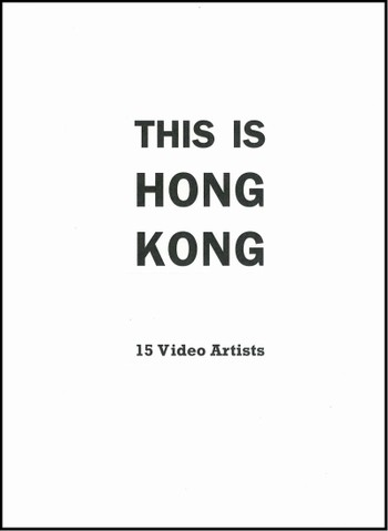 This is Hong Kong: 15 Video Artists