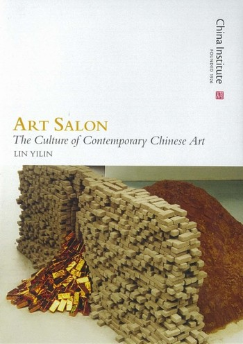 Art Salon: The Culture of Contemporary Chinese Art: Lin Yilin