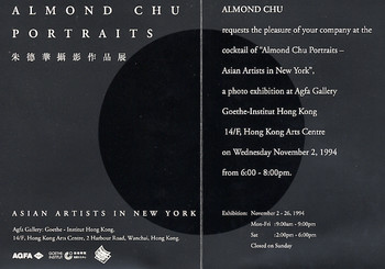 Almond Chu Portraits - Asian Artists in New York