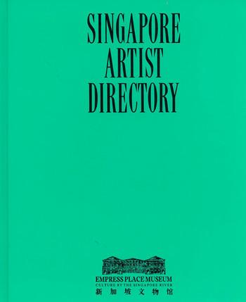 Singapore Artist Directory