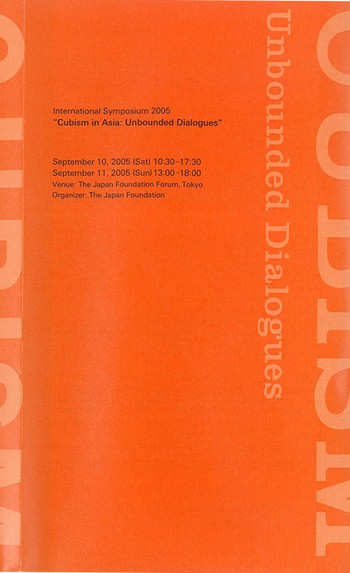 International Symposium 2005 - Cubism in Asia: Unbounded Dialogues