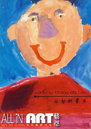 All in Art from Ng's Art School - Works By Chong Chi Lon