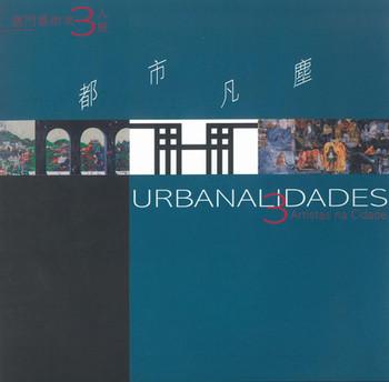 Urbanalidades: Artistas na Cidade