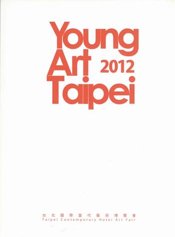 Young Art Taipei 2012 Catalogue
